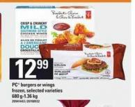 PC Burgers Or Wings - 680 G-1.36 Kg