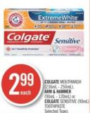 Colgate Mouthwash (236ml - 250ml) - Arm & Hammer (90ml - 120ml) or Colgate Sensitive (90ml) Toothpaste
