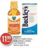 Buckley's Complete Liquid (250ml) - Vicks Dayquil or Nyquil Cold Products