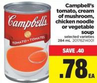 Campbell's Tomato - Cream Of Mushroom - Chicken Noodle Or Vegetable Soup - 284 mL