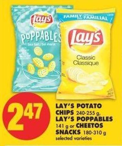 lays potato chips lay s potato chips 240 255 g lay s on salewhale ca 28794