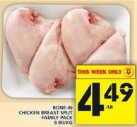 Bone-in Chicken Breast Split Family Pack