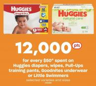 Huggies Diapers - Wipes - Pull-ups Training Pants - Goodnites Underwear Or Little Swimmers