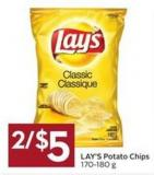 Lay's Potato Chips 170-180 g