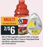 V8 Or V-go Vegetable Cocktail 1.89 L Or Crystal Light - Kool Aid - Mio - C Time Or Tang Liquid Drink Mix 48 Ml