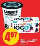 Iögo - 16 X 100 g or Liberté Greek 750 g Yogurt