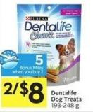 Dentalife Dog Treats 193-248 g - 5 Air Miles Bonus Miles