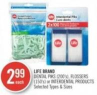 Life Brand Dental Piks (200's) - Flossers (150's) or Interdental Products