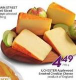 Ilchester Applewood Smoked Cheddar Cheese