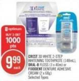 Crest 3D White 2-step Whitening Toothpaste (148ml) - Oral-b Floss (3 X 40m) or Fixodent Denture Adhesive Cream (2 X 68g)