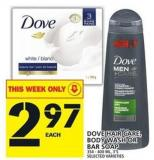 Dove Hair Care - Body Wash Or Bar Soap