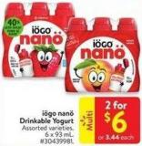 Iögo Nanö Drinkable Yogurt