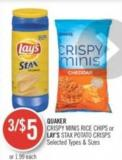 Quaker  Crispy Minis Rice Chips or Lay's Stax Potato Crisps
