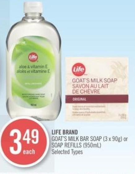 Life Brand Goat's Milk Bar Soap (3 X 90g) or Soap Refills (950ml)
