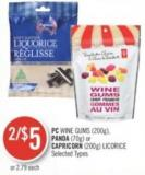 PC Wine Gums (200g) - Panda (70g) or Capricorn (200g) Licorice