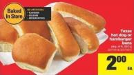 Texas Hot Dog Or Hamburger Buns - Pkg of 8 - 520 g