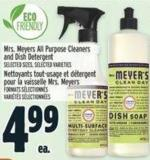 Mrs. Meyers All Purpose Cleaners And Dish Detergent