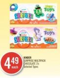 Kinder Surprise Multipack Chocolate 3's