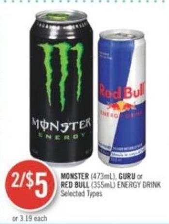 Monster (473ml) - Guru or Red Bull (355ml) Energy Drink