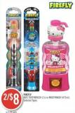 Firefly Kids Toothbrush (1's) or Mouthwash (473ml)