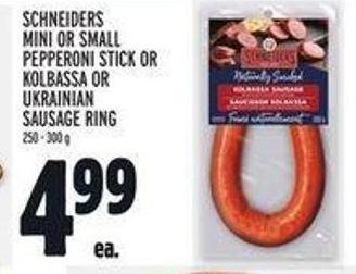 Schneiders Mini Or Small Pepperoni Stick Or Kolbassa Or Ukrainian Sausage Ring