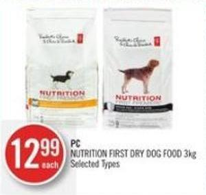 Nutrition First Dry Dog Food