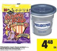 Philadelphia Cream Cheese Product 450 G Black Diamond Cheestrings Pkg Of 16