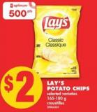 Lay's Potato Chips - 165-180 g
