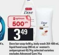 Dove Bar Soap - 4x90 G - Body Wash - 354-400 Ml - Liquid Hand Soap - 200 Ml Or Women's Antiperspirant - 45/74 G