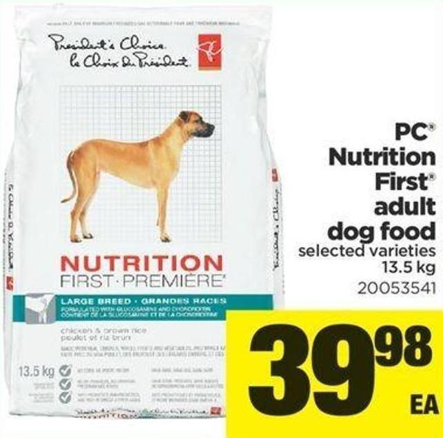 PC Nutrition First Adult Dog Food.13.5 Kg