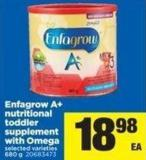 Enfagrow A+ Nutritional Toddler Supplement With Omega - 680 g