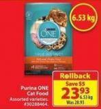 Purina One Cat Food 6.53 Kg