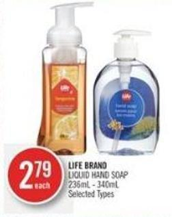 Life Brand Liquid Hand Soap 236ml - 340ml