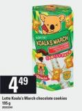 Lotte Koala's March Chocolate Cookies - 195 G