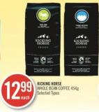 Kicking Horse Whole Bean Coffee (454 G)