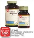Life Brand Odourless Garlic Capsules (120's) Or Calcium Products