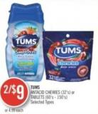 Tums Antacid Chewies (32's) or Tablets (60's-150's)