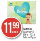 Pampers Baby Wipes 336's - 432's