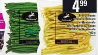 French Beans Or Guatemala Or French Yellow Beans - 400 g