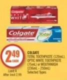 Colgate Total Toothpaste (120ml) - Optic White Toothpaste (75ml) or Mouthwash (236ml - 250ml)