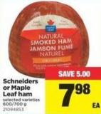 Schneiders Or Maple Leaf Ham - 600/700 g