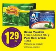 Basma Molokhia Frozen - Minced 400 g Puck Thick Cream 170 g