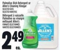 Palmolive Dish Detergent Or Allen's Cleaning Vinegar