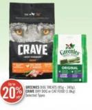 Greenies Dog Treats (85g - 340g) - Crave Dry Dog or Cat Food (1.8kg)