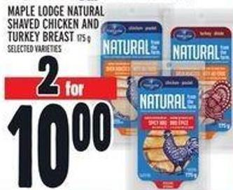 Maple Lodge Natural Shaved Chicken and Turkey Breast 175 g