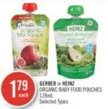 Gerber or Heinz Organic Baby Food Pouches