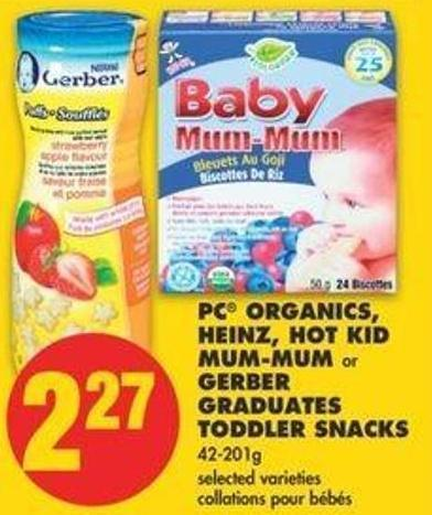 PC Organics - Heinz - Hot Kid Mum-mum Or Gerber Graduates Toddler Snacks - 42-201g