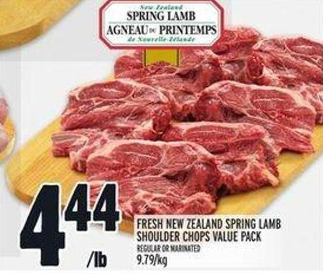 Fresh New Zealand Spring Lamb Shoulder Chops