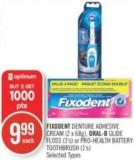 Fixodent Denture Adhesive Cream (2 X 68g) - Oral-b Glide Floss (3's) or Pro-health Battery Toothbrush (1's)