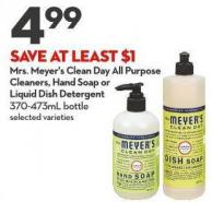 Mrs. Meyer's Clean Day All Purpose Cleaners - Hand Soap or  Liquid Dish Detergent 370-473ml Bottle